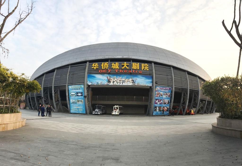 oct-theatre