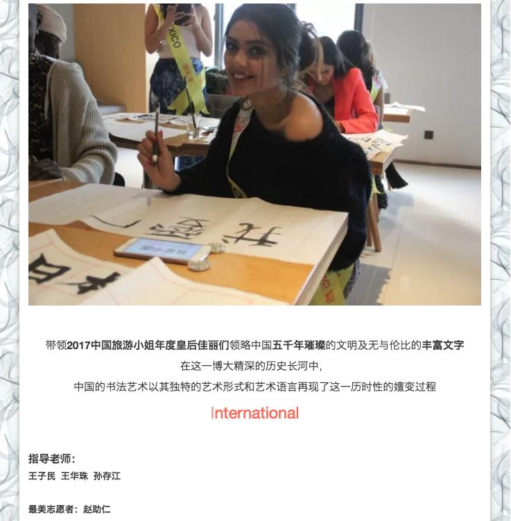 calligraphy-activity-6