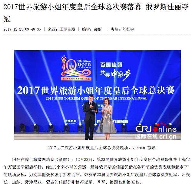 cri-cn-news-1