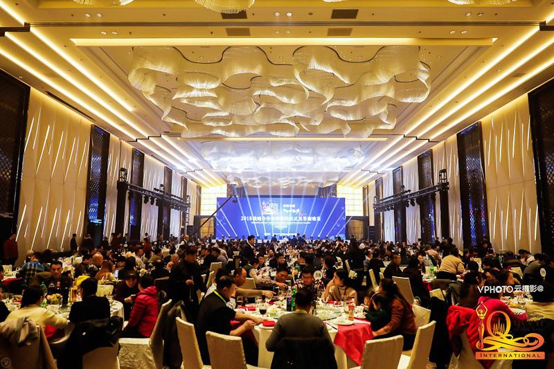 mtq-18-signing-ceremony-dinner
